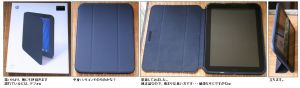 HP TouchPad Case