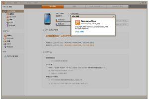 Samsung Kies 2.0.2.11071_128