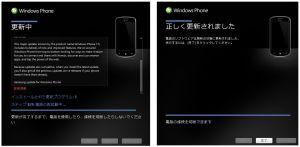 Samsung Focus WP7.5