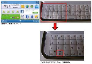 C6-00 Keyboard