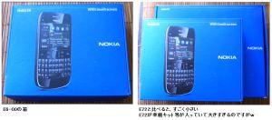 NOKIA E6-00 到着