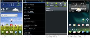Galaxy Note 使用開始