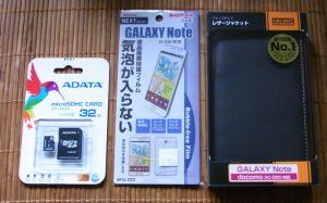 Galaxy Note Case