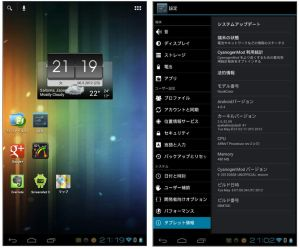 Nook Color ICS 4.0.4