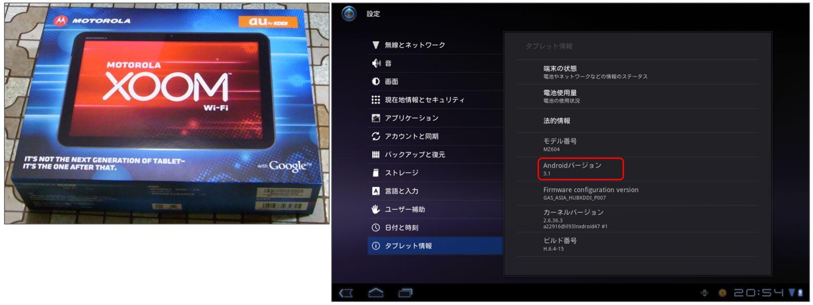 XooM version 3.1