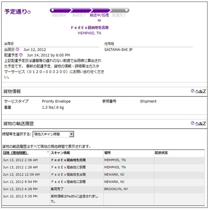 XooM FedEx