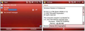 Vodafone v1640 OS