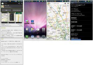 Google Maps 6.10.0