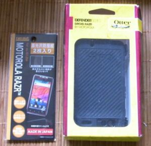 IS12M OTTERBOX