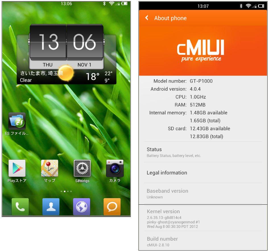 Galaxy Tab 4.0.4
