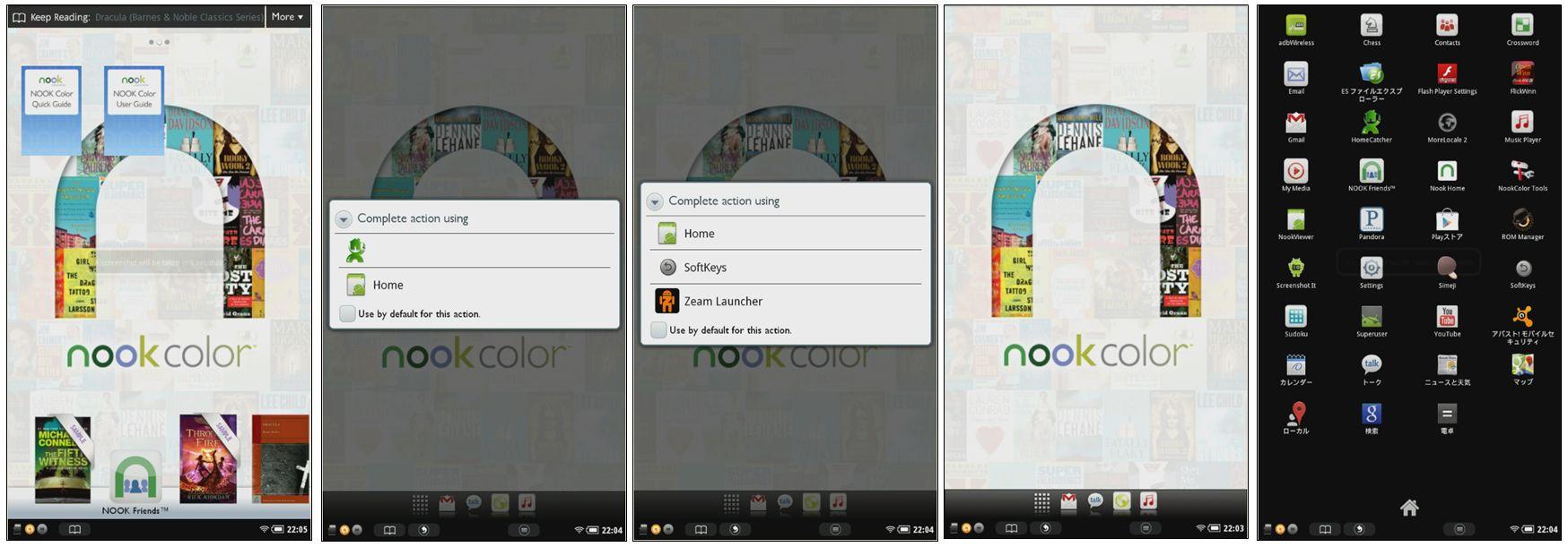 Nook Color 1.4.1