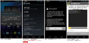 Galaxy Nexus version 4.1.1