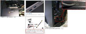 AMD FX USB3.0