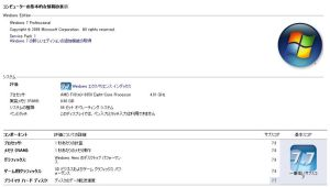 AMD FX OS1