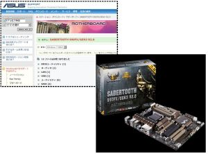 ASUSSABERTOOTH 990FX/GEN3