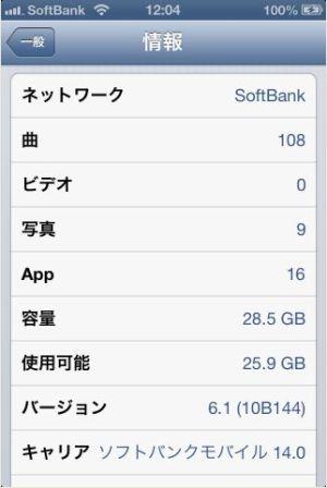 iPhone 4  6.1