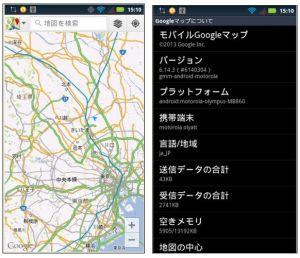 Google Maps 6.14.3