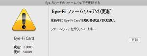 Eye-Fi Expolore X2 5.0019