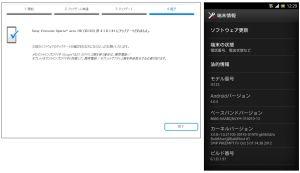 IS12S 6.1.D.1.91