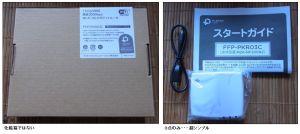 FFP-PKR03C  1