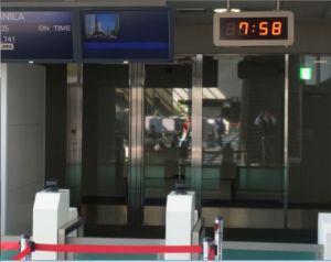 成田空港 71番ゲート