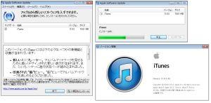 iTunes 11.0.3.42