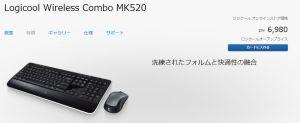 Logiccol Wireless Combo MK520