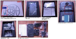 Lenovo A830 開梱