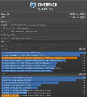 AMD A10-6800K使用PC その27