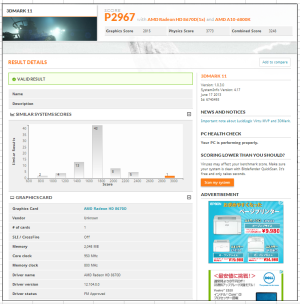 AMD A10-6800K使用PC その28