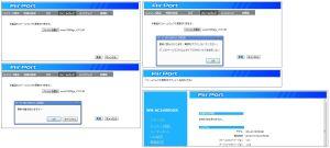 WN-AC1600GDR v1.0.1