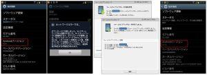 SC-05D JB 4.1.2