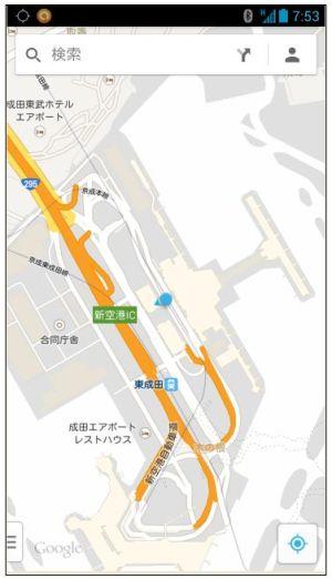 20130901 成田空港