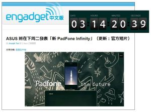 New Padfone Infinity