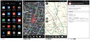 Mapfan for Android 2013  1
