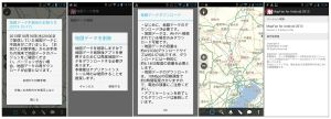 Mapfan for Android 2013  2