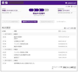 FedEx 02