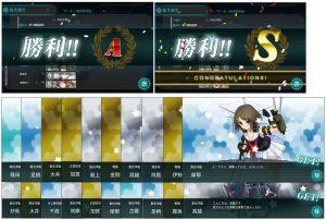 艦これ 20121125-2