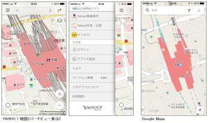 iOS YAHOO!地図 4.0.0