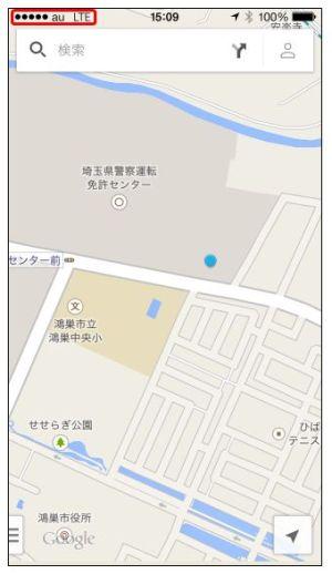 AU LTE 20131218