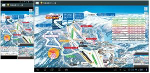 YAHOO!地図 スキー場鳥瞰図