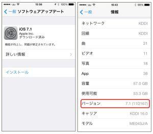 iOS 7.1.0