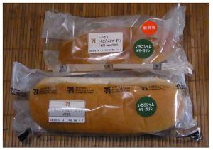7-11 パン比較