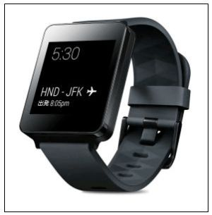 Google G Watch