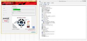 AMD Blogger Kaveri 11