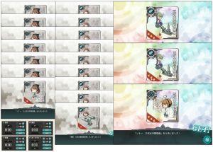 艦これ 20150324