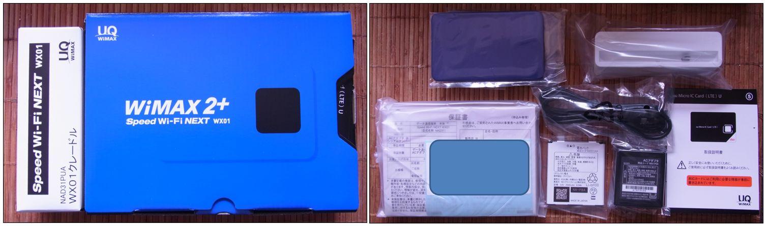 UQ-WiMAX WX01