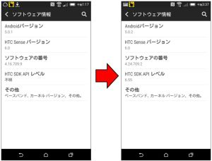 HTC one M8 5.0.2