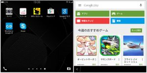 BB Passport + Google Play Store