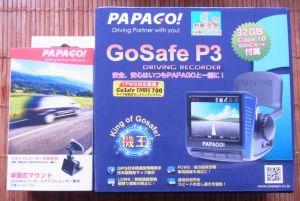 PAPAGO GoSafe P3
